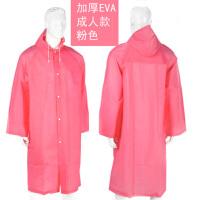 强迪便携雨披半透明雨衣成人旅游雨衣风衣式雨披 EVA环保雨衣厚款 粉色