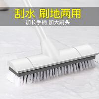 【新品特惠】地板刷卫生间瓷砖刮水刷子浴室刷地去死角清洁神器进口硬毛长柄刷