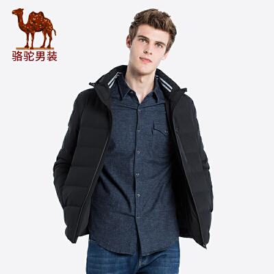 骆驼男装 秋冬新款时尚羽绒服男士短款可脱卸帽运动休闲外套