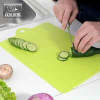 双庆 7028厨房塑料菜板水果肉类超薄分类切菜板一片装 可弯曲砧板 颜色随机