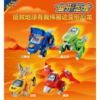 VTech伟易达变形恐龙变形机器人汽车百变金刚儿童玩具男孩