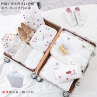 【新品特惠】旅行收纳包分装收纳袋大容量轻便行李箱旅游衣物内衣整理袋子套装
