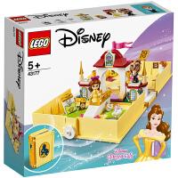 【当当自营】LEGO乐高积木 12月新品 迪士尼系列 43177 贝儿的故事书大冒险 玩具礼物