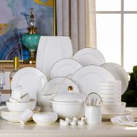 60头碗盘碟高档陶瓷餐具套装碗盘碟描金骨瓷餐具家用礼品景德镇骨瓷餐具套装陶瓷碗盘碟组合套装碗盘碟