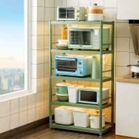 厨房置物架落地多层收纳架家用不锈钢放锅烤箱微波炉架子储物橱柜