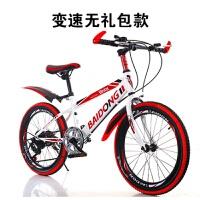 山地越野自行车男变速车24用女21学生27速跑车赛车青少年单车新品