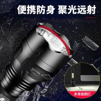 迷你超小led防水家用户外袖珍强光可充电手电筒超亮远射5000