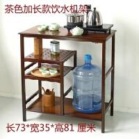 楠竹多层饮水机架家用泡茶机沙发边水桶茶水架实木架子客厅置物架