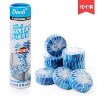 马桶清洁蓝泡泡持久除臭剂 厕所清洁剂洁厕剂 洁厕块洁厕灵洁厕宝