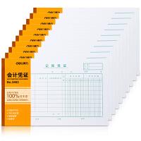 得力财会单据 财务用品 会计凭证 记账凭证 (220*140mm) 3463
