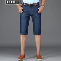 JEEP吉普牛仔短裤男2018夏季新款男装修身直筒牛仔五分裤男薄款蓝色牛仔裤子