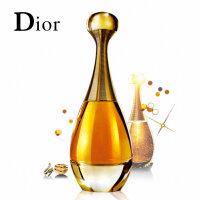 迪奥(Dior)香水金色女郎真我小样5ml 女士Q版浓香淡香随发(送小礼品盒)
