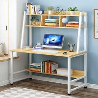 电脑桌台式宜家家居简易书桌书架组合家用多功能旗舰家具店