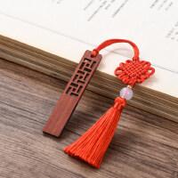 中国风复古典红木u盘8g创意木质礼物公司商务礼品定制刻字印logo