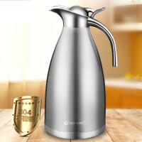 【支持礼品卡】不锈钢保温壶家用热水瓶大容量304保温瓶暖水壶开水瓶欧式2升s2v