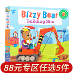 预售 顺丰发货 英文原版 Bizzy Bear: Building Site 忙碌的小熊系列 建筑工地 幼儿启蒙认知亲