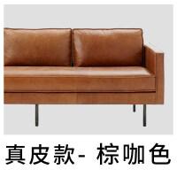 沙发组合客厅现代头层牛皮质小户型轻奢三人位后现代北欧风格