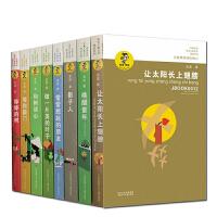 金波儿童文学精品系列8册/让太阳长上翅膀+唤醒童年影子人常常想起的朋友做一片美的叶子和树谈心+等你敲门婷婷的树