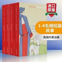 华研原版 1-4毛姆短篇故事全英文版原版 Collected Short Stories Volume 全英文原版小说