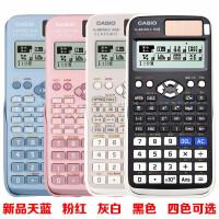 卡西�W�算器FX-991CN X科�W函�涤�算�C中文版高考�W生�S�
