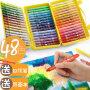晨光水溶性旋转油画棒24色36色儿童彩色蜡笔套装可水洗绘画棒重彩
