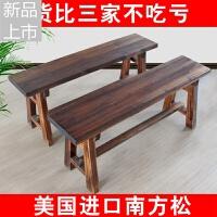 凳子木凳板凳实木餐厅幼儿园老式长板凳实木条凳木质休息凳子定制