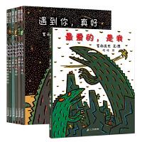全套7册 你看起来好像很好吃 宫西达也恐龙系列 我是霸王龙 永远永远爱你 遇到你真好 蒲蒲兰绘本馆