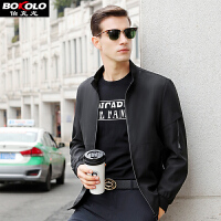 男装春季薄款夹克纯色立领机车茄克衫男士修身青中年休闲外套 伯克龙 NJ2909