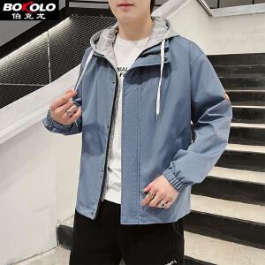 伯克龙 男士春秋薄款休闲夹克短款茄克格子纯棉修身外套 男装新品纯色青年中年商务茄克Z1703