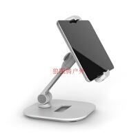 手机支架桌面多功能懒人床头ipad平板电脑架子夹苹果直播通用床上