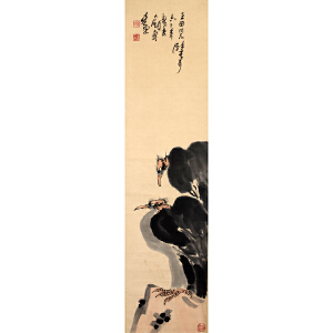 R179潘天寿双鹰