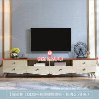 北欧家具电视柜客厅现代简约经济型小户型迷你省空间DD2M 组装