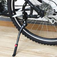 山地自行车脚撑脚架公路车后支架单车边撑停车架