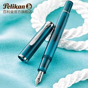 Pelikan百利金2016特别限量款M205商务办公*钢笔海蓝宝石透明示范钢笔 M205Duo透明绿透明黄钢笔*金笔