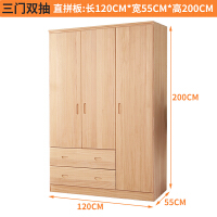 实木衣柜简约现代卧室衣橱23门大衣柜经济型组装松木储物柜子 3门 组装