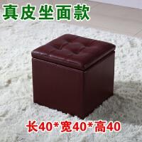 皮凳储物凳子收纳凳可坐简约现代穿鞋凳家用沙发凳门口换鞋凳 魅力红(大号)真皮坐面 四个点储物凳
