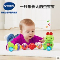 VTech伟易达百变毛毛虫 幼儿早教益智玩具 毛毛虫玩具车6-36个月