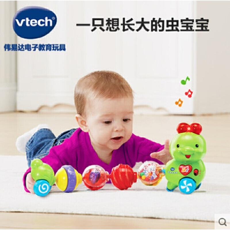 VTech伟易达百变毛毛虫 幼儿早教益智玩具 毛毛虫玩具车6-36个月 百变毛毛虫