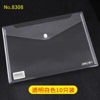 得力办公用品A4透明塑料文件袋档案袋拉链袋资料袋 可定制LOGO