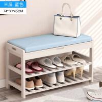 实木换鞋凳鞋柜储物凳创意穿鞋凳沙发凳鞋凳式鞋柜穿鞋凳鞋架