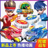 暴龙爆龙战车3心奇陀螺战车玩具男孩儿童新款星期新奇梦幻霸王龙