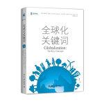 全球化关键词
