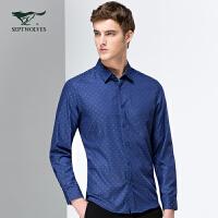 七匹狼长袖衬衫男时尚提花长袖休闲衬衫商务衬衣男装5082518