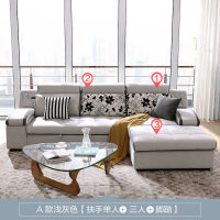 家具现代简约布沙发床客厅欧式布艺沙发类组合整装967 多功能可拆洗布沙发