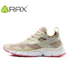 rax春夏登山鞋男透气徒步鞋女防滑减震户外鞋越野爬山鞋