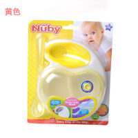 努比Nuby带勺分隔碗 婴儿碗带勺带盖餐具 宝宝饭碗 儿童辅食工具