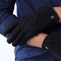 防滑触摸屏手套男秋冬骑车保暖加厚绒质磨砂男士开车手套