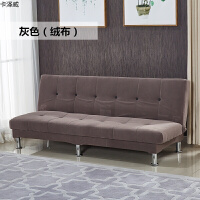 坐卧两用可折叠沙发床租房简易小户型可变床沙发理发店等候沙发椅