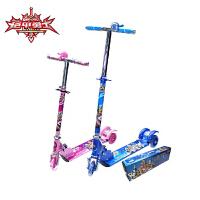 【部分商品每满400减50元】铠甲勇士滑板车儿童滑板车3轮滑板车轮滑板车KJ-283