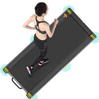 平板健走机 智能平板跑步机家用款 家庭小型超静音迷你折叠减震健身器材 R700